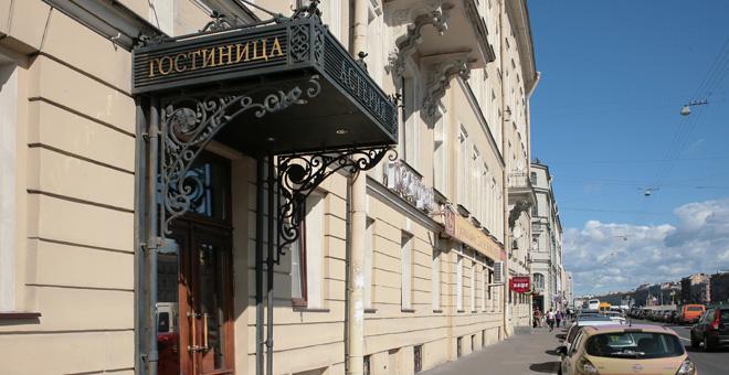 Александрия комфитель 3*, мини отель (фото 7)